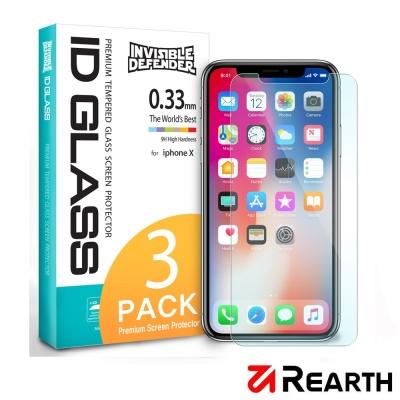 Rearth Apple iPhone X (0.33mm) 強化玻璃螢幕保護貼...