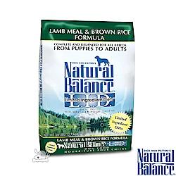Natural Balance 低敏系列 羊肉糙米 成犬糧 原顆粒 4.5磅 x 1包