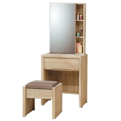品家居 歐納森2尺化妝鏡台含椅-60.5x40x154.5cm-免組
