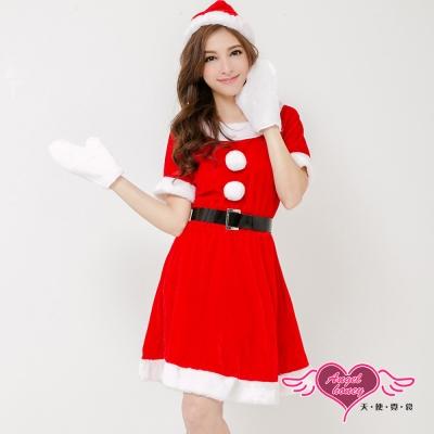 聖誕服 夢幻甜心 時尚洋裝耶誕角色服(紅F) AngelHoney天使霓裳