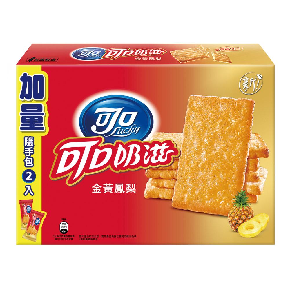 可口奶滋 金黃鳳梨量販加量包(262.5g)