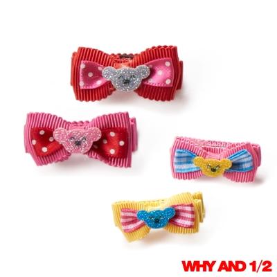 WHY AND 1/2 mini 普普熊髮夾兩件組 多色可選