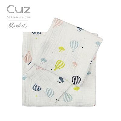 Cuz-熱氣球慢飛(紗布巾)30cm-2入