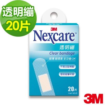 3M-OK繃-Nexcare-透明繃-20片包