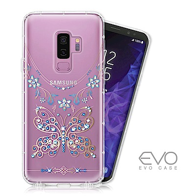 EVO CASE SAMSUNG S9 plus/S9+ 奧地利水鑽彩繪手機殼 ...