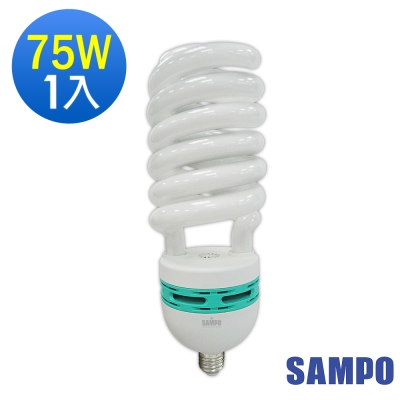 SAMPO 聲寶75W螺旋省電燈泡