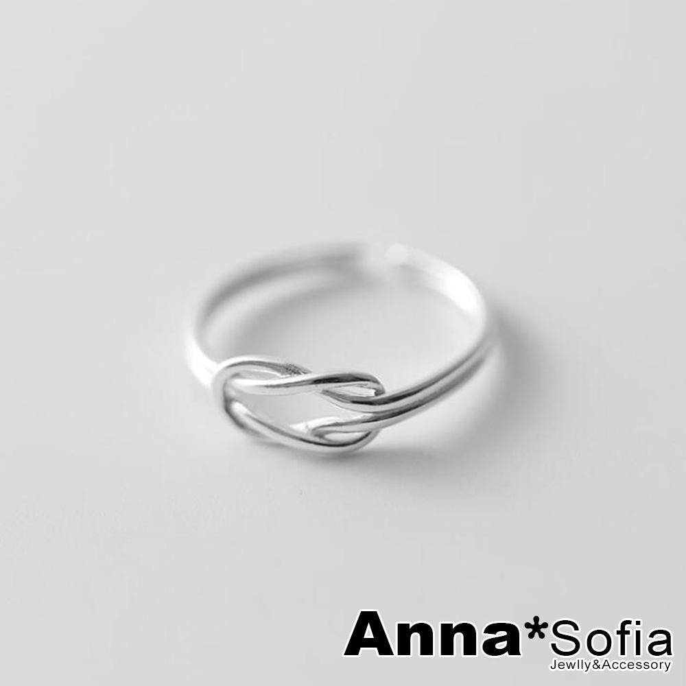 【3件599】AnnaSofia 情人繩結 925純銀開口戒指