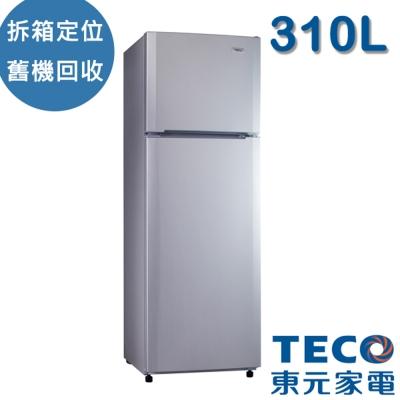 [無卡分期12期]TECO東元 310L 節能經典定頻雙門冰箱 (R3151CS)  酷炫銀