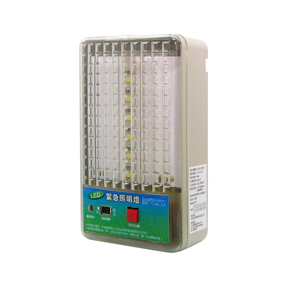 夜神200-18LED緊急照明燈(暖白光)個檢