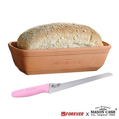 MASON X FOREVER  烘培樂-吐司烤盤鈦合金麵包刀組