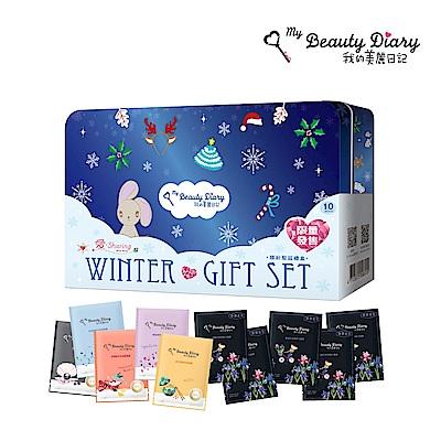 (盒損品)我的美麗日記繽紛聖誕禮盒 10片