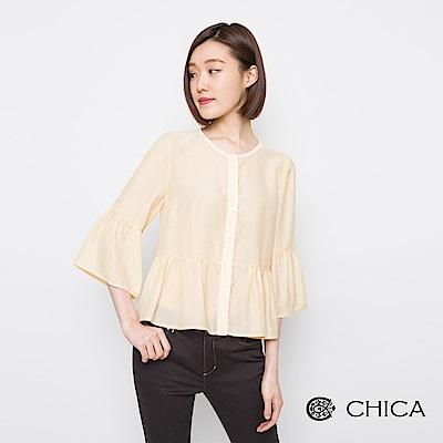 CHICA 文藝唯美荷葉設計細條紋上衣(2色)