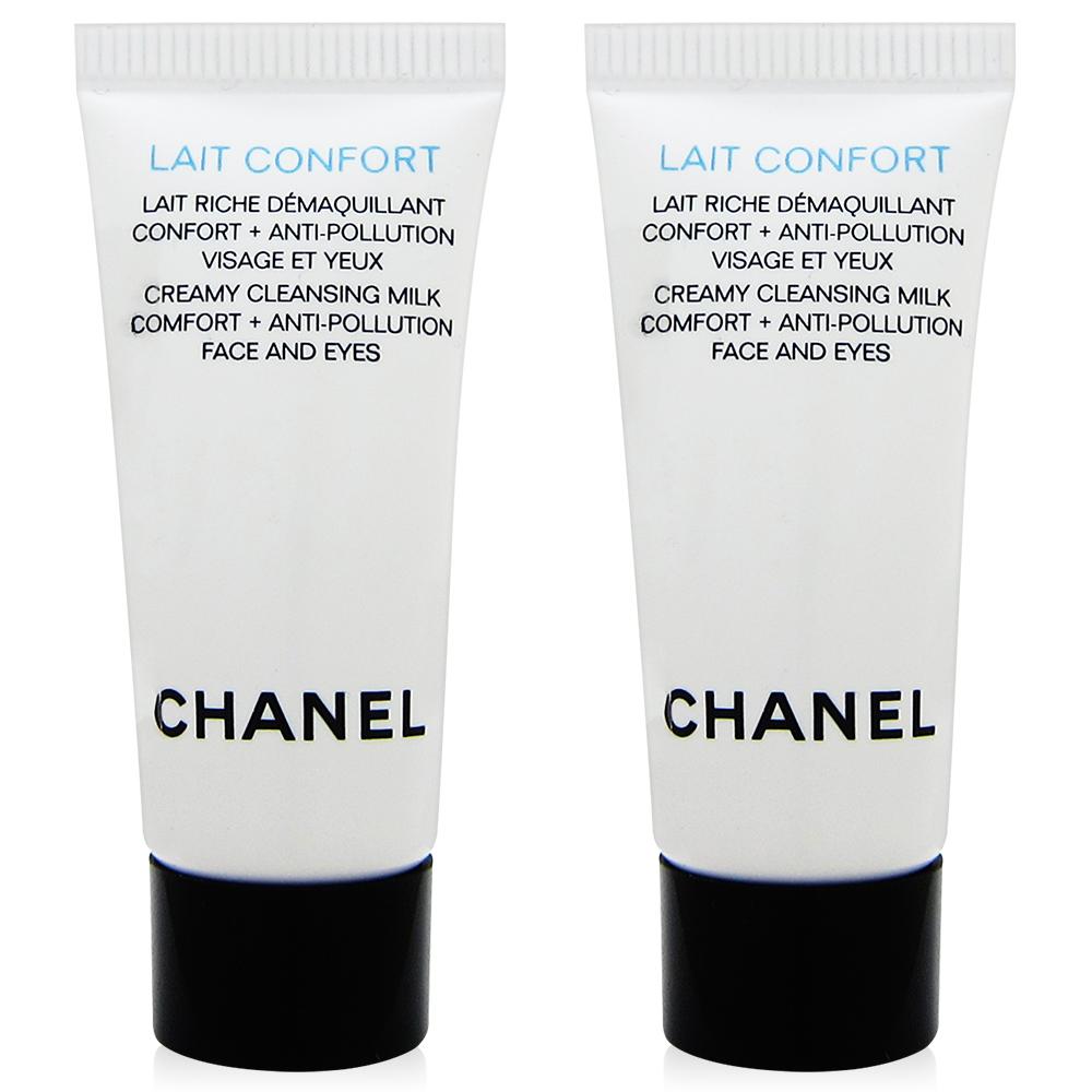 CHANEL香奈兒 深層保濕卸妝乳5ml x2入組 香奈兒完美無齡CC霜1ml