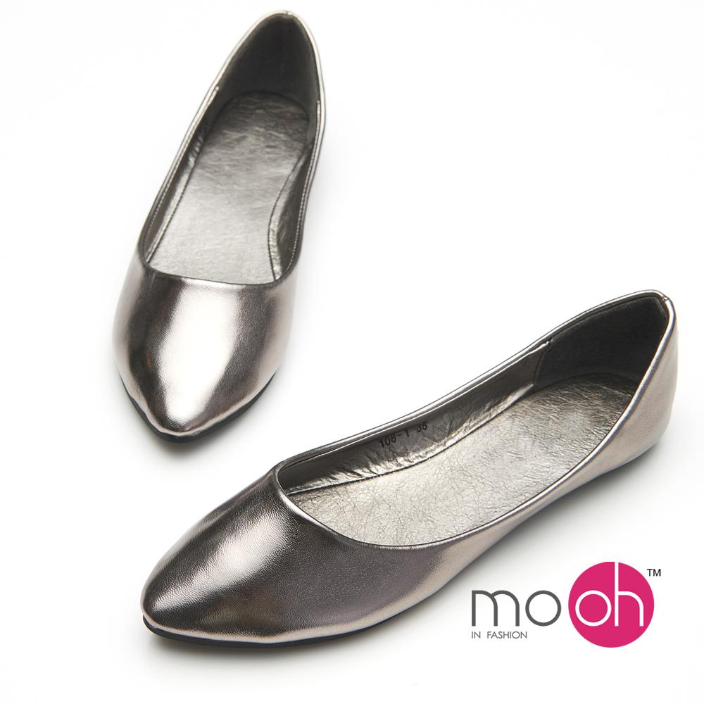 mo.oh-尖頭素面軟皮平底娃娃鞋-金屬灰