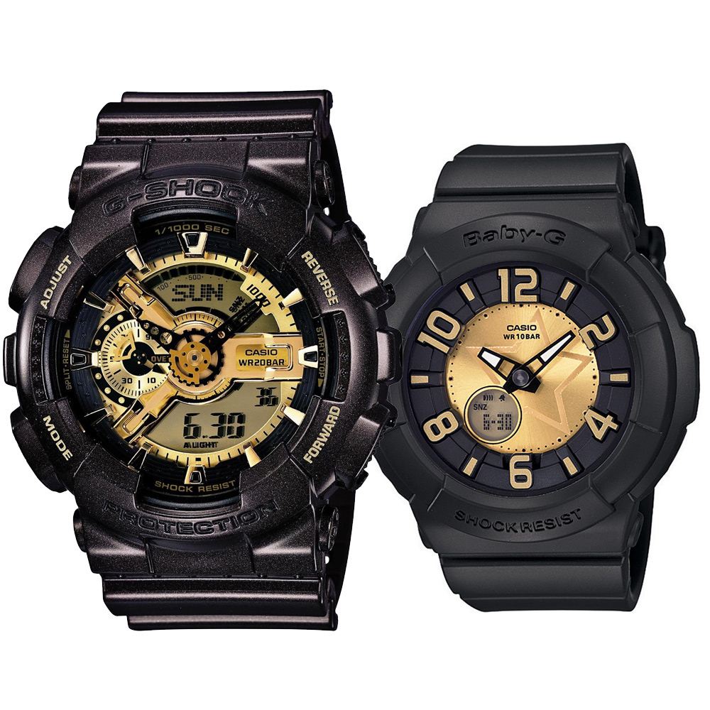 G-SHOCK&BABY-G組合狂派變形金剛重型休閒錶&搖滾星星派對錶