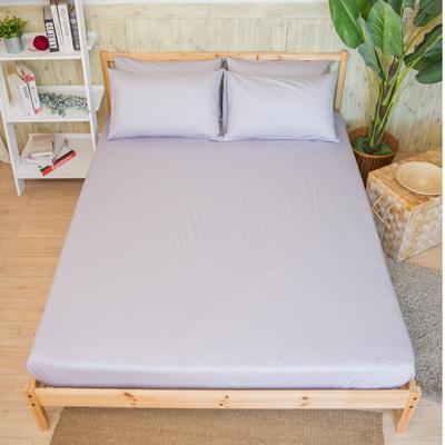 台灣製素色純棉床包枕套三件組-雙人