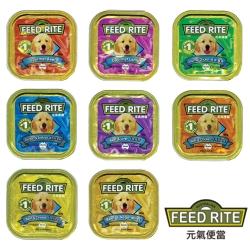 FEED RITE 元氣便當 系列 犬用餐盒 100g X 96盒(4箱組)