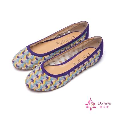 達芙妮DAPHNE-左岸繽紛彩色麂皮編織平底鞋-優雅粉紫