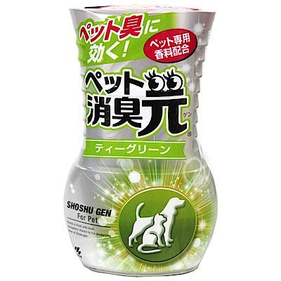 小林製藥 強力消臭元 寵物專用(400ml)