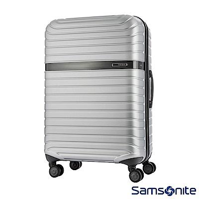 Samsonite 新秀麗 28吋LEVACK 線型紋理雙輪PC硬殼行李箱(銀)