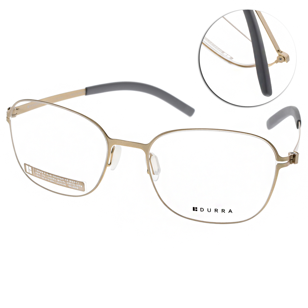 VYCOZ眼鏡 DURRA系列方框/金#DR7403 GOL