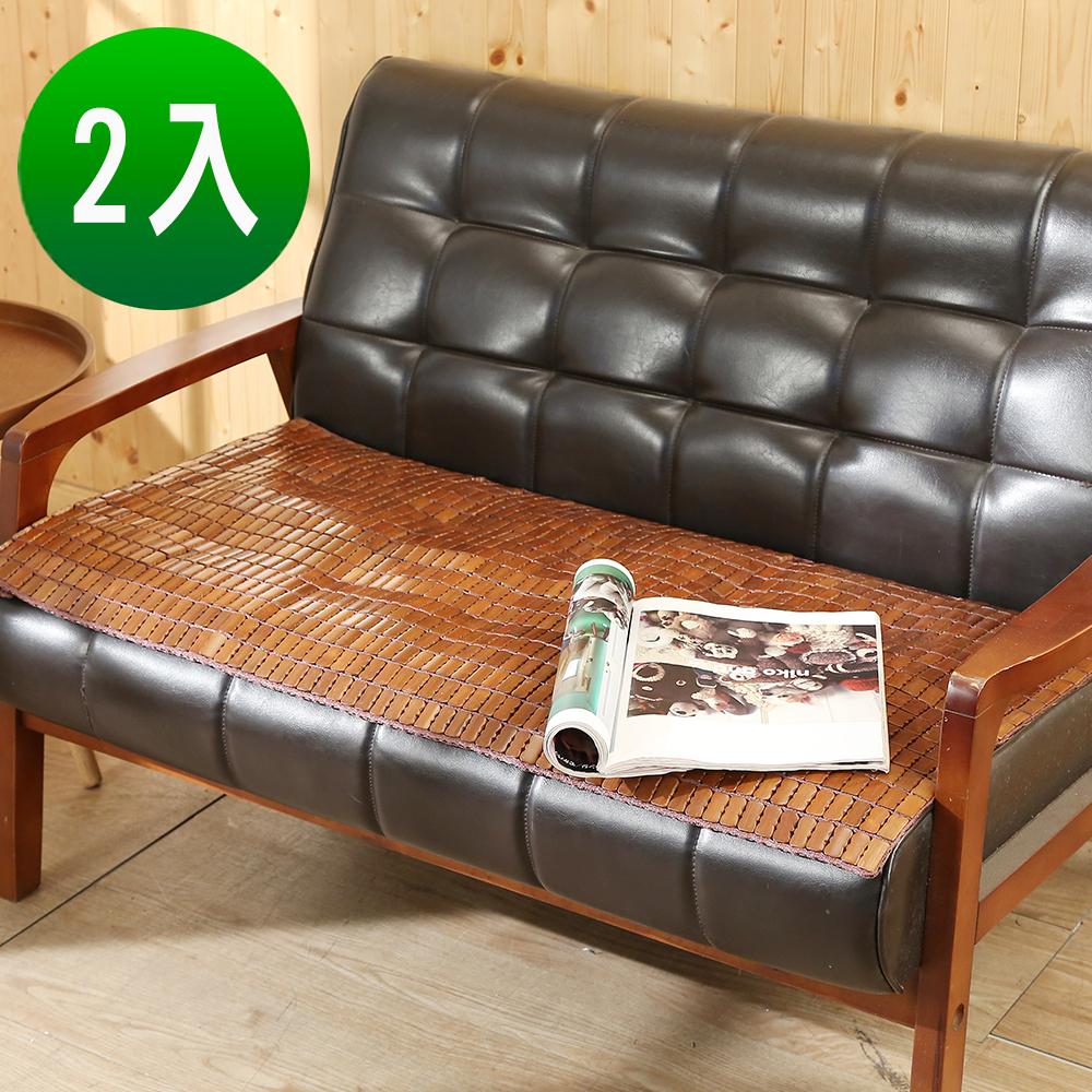 BuyJM 專利棉繩炭化麻將2人坐墊2入組(長110X寬50公分)