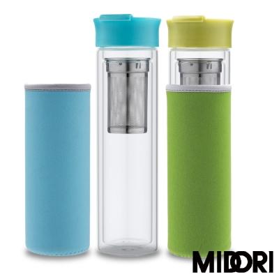 MIDORI 雙層玻璃泡茶瓶-二入(藍+綠) EO-GS0400BGS0400G