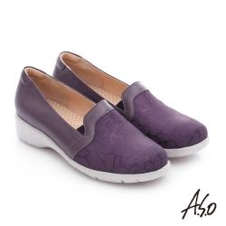A.S.O 3E健康 金箔牛皮奈米休閒鞋 紫