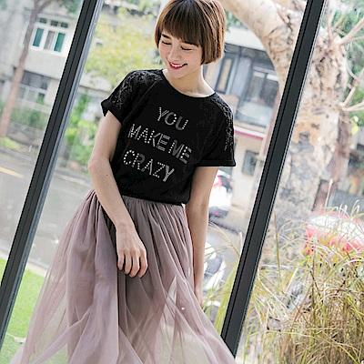 字母印圖鏤空蕾絲高含棉短袖上衣-OB嚴選