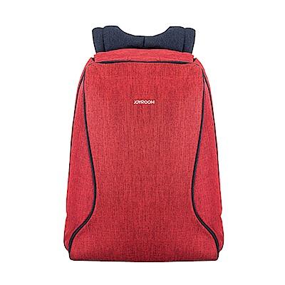 【JOYROOM】 CY154 雙肩防盜背包 完美貼合後背
