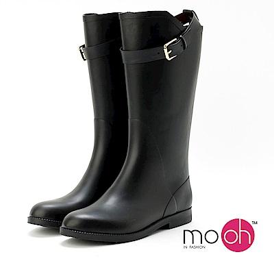 mo.oh 愛雨天-素面V口皮帶扣長筒雨鞋-黑色
