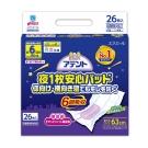 日本大王Attento 夜用超透氣防漏加長加寬尿片(6回吸收)(26片/包)