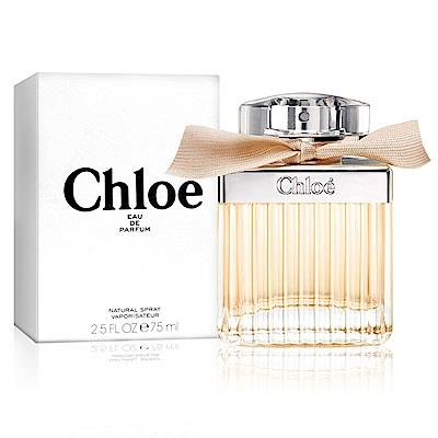 Chloe 同名女性淡香精75ML TESTER (環保盒有蓋)