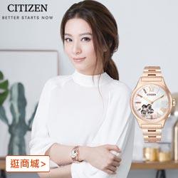 CITIZEN粉紅金櫻花限定機械錶 折後價