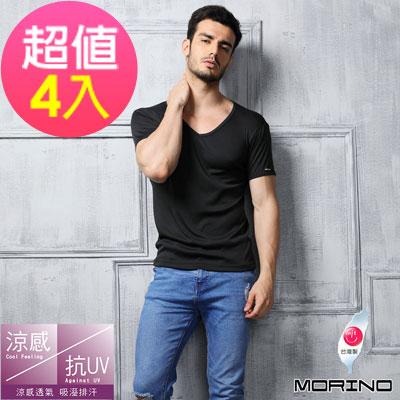 男內衣 速乾涼感短袖V領內衣 黑 (超值4件組)MORINO摩力諾