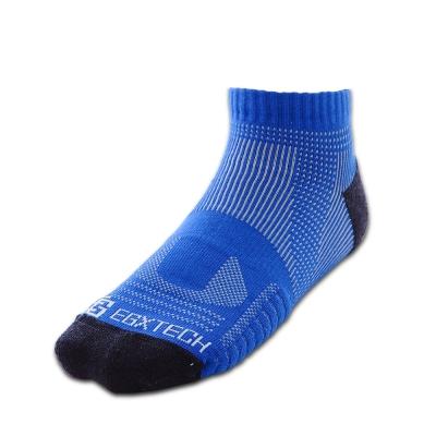 EGXtech 短統多功8字繃帶運動襪(P81深海藍)2雙入