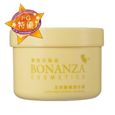 Bonanza寶藝 玉芙蓉極潤冷膜250g