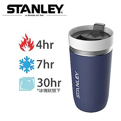 【Stanley】GO 系列單手滑蓋陶瓷保溫咖啡杯 0.47L-群青藍