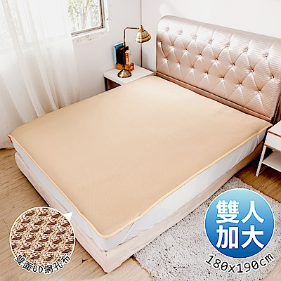 超健康排汗防菌6D透氣床墊10mm-雙人加大(金)