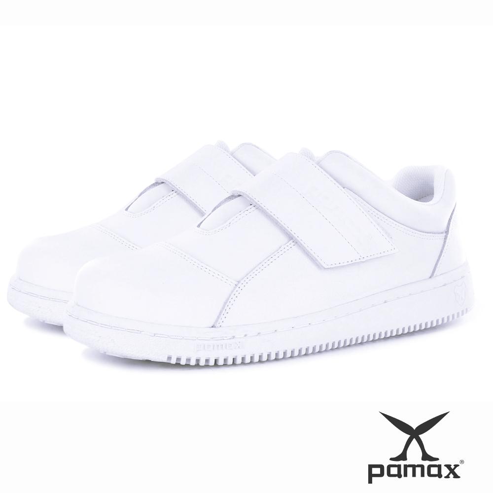 PAMAX帕瑪斯超彈跳止滑安全鞋【護士鞋、食品廠、無塵室、輕量鋼頭工作鞋】