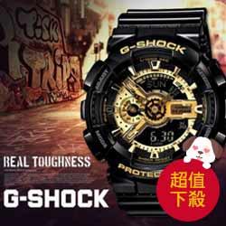 G-SHOCK 霸王黑金