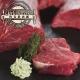 【約克街肉鋪】頂級紐西蘭PS草飼菲力牛排1公斤(1kg/6-10片) product thumbnail 1