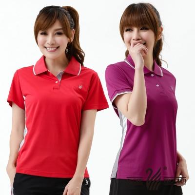 【遊遍天下】兩件組_女款抗UV吸濕排汗機能POLO衫