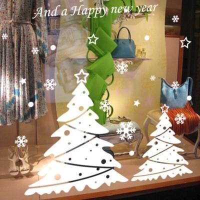 時尚壁貼 - 聖誕樹