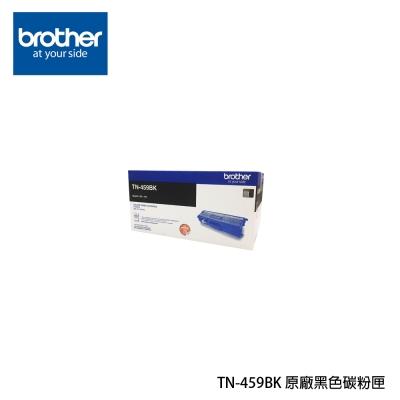 Brother TN-459BK 原廠超高容量黑色碳粉匣