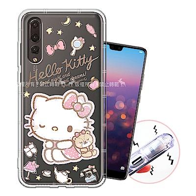 三麗鷗授權 華為 HUAWEI P20 Pro 甜蜜系列彩繪空壓殼(小熊)