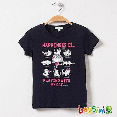 bossini女童-印花短袖T恤04黑