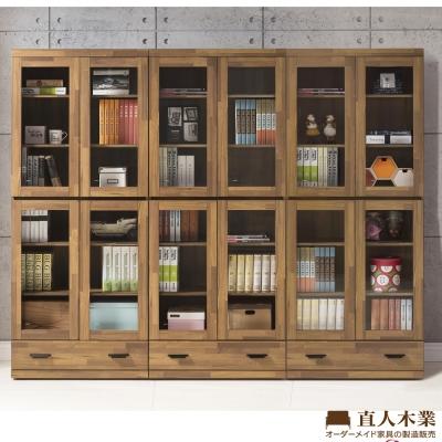 日本直人木業-STYLE積層木240CM書櫃(240x35x196cm)