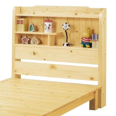 品家居 加利3.5尺松木實木單人床頭箱-105x19.5x105cm免組