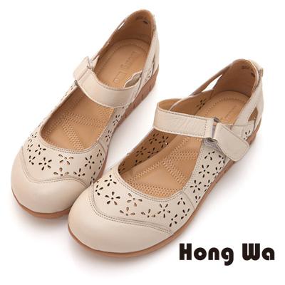 Hong Wa 時尚雕花環帶柔軟牛皮厚底包鞋 - 米